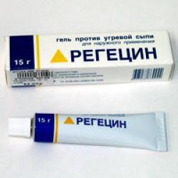 Гель от угревой сыпи Регецин
