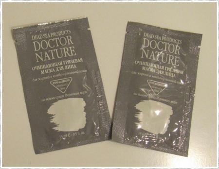Грязевая маска для лица от Doctor Nature