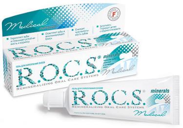 Гель для зубов реминерализующий от R.O.C.S.