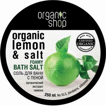 """Соль-пена для ванн """"Зеленый лимон"""" от Organic Shop"""