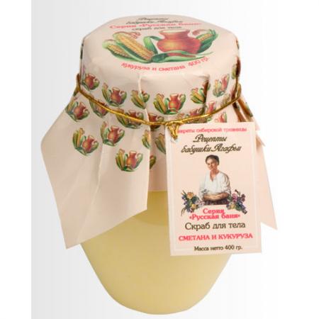 "Скраб для тела ""Сметана и кукуруза"" от Рецепты бабушки Агафьи"
