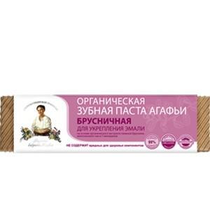 """Зубная паста """"Брусничная"""" от Рецепты Бабушки Агафьи"""