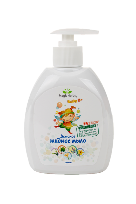 Детское жидкое мыло для чувствительной кожи от Magic Herbs