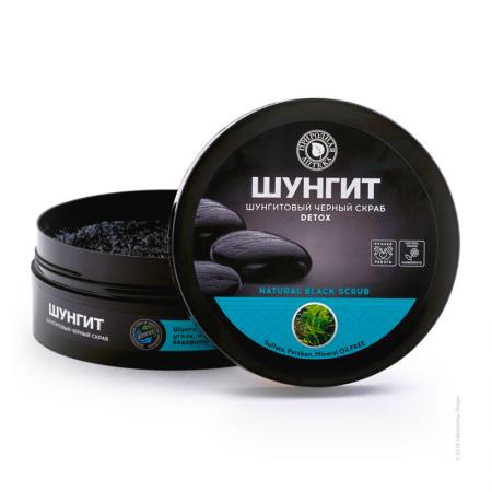 Шунгитовый натуральный черный скраб для тела DETOX от Natura vita