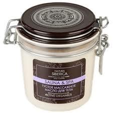 Антицеллюлитное массажное масло для тела от Natura Siberica