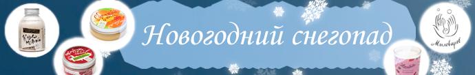 """Конкурс """"Новогодний снегопад"""""""