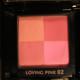 Румяна Prisme Again Blush (Loving Pink №02) от Givenchy