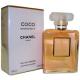Женская парфюмированная вода  COCO MADEMOISELLE от Chanel