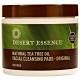 Чистящие ватные диски для лица Natural Tea Tree Oil от Desert Essence