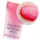 "Бальзам для губ ""The Style Deep Moist Strip Essence"" (оттенок № 03 Ampule Berry) от Missha"