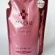 Бальзам-ополаскиватель для поврежденных окрашиванием и химической завивкой волос RESCHE от Kracie