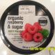 """Скраб для тела """"Малиновые сливки"""" от Organic Shop (1)"""