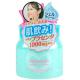 Крем для лица Aqua Placenta Cream от Hadanomy