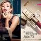 Увлажняющая губная помада Luxe (оттенок № 02210 Nude Slip) от Avon