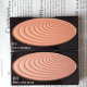 Румяна Make-Up Accentuating Powder Blush (оттенки B4 Innocent Rose и B1 Soft Orange) от Shiseido
