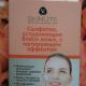 Салфетки, устраняющие блеск с кожи с матирующим эффектом от Skinlite