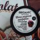 """Питательный гель для умывания """"Шоколадный маффин"""" от Organic Kitchen"""