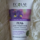 Гель для умывания Глубокое очищение для проблемной и жирной кожи от Ecolab