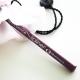 Карандаш для губ Lipliner (оттенок № 06 satin mauve) от Essence