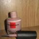 Лак для ногтей Ceramic (оттенок № 46) от Sophin