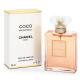 Женская парфюмерная вода COCO MADEMOISELLE от Chanel