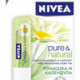 Бальзам для губ Pure&Natural от Nivea