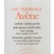 Очищающий лосьон для сверхчувствительной кожи Extremely Gentle Cleanser for Intolerant Skin от Avene