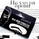 Набор трафаретов для бровей Ideal Brow Stencils Kit от Divage