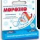 «Морозко» детская гигиеническая помада