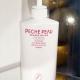 Тритмент для волос HAIR TREATMENT от Peche Peau