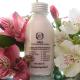 """Ароматерапевтическое молочко для тела """"Цирцея"""" от Fresh Line"""