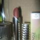 Губная помада Long last (оттенок № 12 Blushing nudе) от Clinique