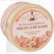 Натуральное сибирское мыло: Черное, Белое и Цветочное от Рецепты Бабушки Агафьи