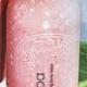 """SPA Восстанавливающий лосьон для тела """"Гималайская ягода"""" от Avon"""