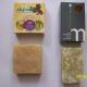 Натуральное мыло ручной работы от 36.6