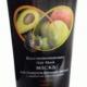 Восстанавливающая маска для поврежденных волос с эффектом ламинирования от Love 2 mix Organic