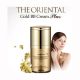 Тональный крем The Oriental Gold Plus BB Cream от Skin79