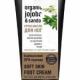 """Крем-масло для ног """"Барбадосский SPA-педикюр питание и восстановление"""" от Organic Shop"""