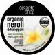 "Мусс для тела ""Балийский цветок"" от Organic Shop (1)"