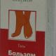 Бальзам для ног от Грин-Виза