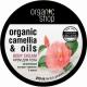 "Крем для тела ""Японская камелия"" от Organic shop"