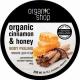 """Пилинг для тела """"Медовая корица"""" от Organic shop"""