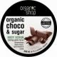 Скраб для тела «Бельгийский шоколад» от Organic Shop