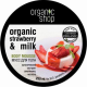 "Мусс для тела ""Organic Strawberry & Milk"" от Organic Shop"
