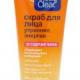 "Скраб для лица ""Утренняя Энергия"" от Clean&Clear"