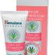 Крем для проблемной кожи от Himalaya Herbals