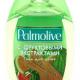 Гель для душа Fruit Essentials летний арбуз освежающий от Palmolive