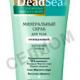 Минеральный скраб для тела очищающий Dead Sea от Вiтэкс