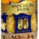 """Соль для ванны с эфирными маслами  """"Amenhotep Бергамот"""", """"Energy Лимон"""" от Фараоновы ванны"""