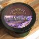 Густое прованское мыло для волос и тела от Planeta Organica